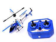 Вертолет с радиоуправлением, LS-222, toys