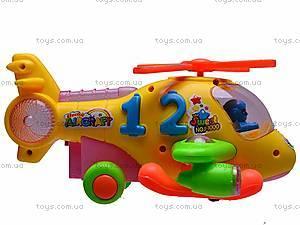 Вертолет с сортером, F-1000, цена