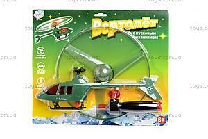 Вертолет, с запуском, 9308, игрушки