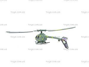 Вертолет с запуском, 238, купить