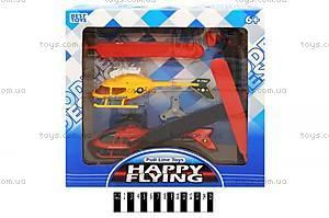 Вертолет с запуском детский, 582