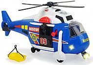 Вертолет «Служба спасения» с лебедкой, 330 8356, игрушки