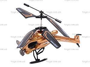 Вертолет «Стрекоза» на радиоуправлении, W808-9, отзывы