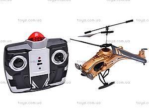 Вертолет «Стрекоза» на радиоуправлении, W808-9