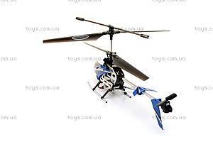 Вертолет Syma, на управлении, S301G, купить