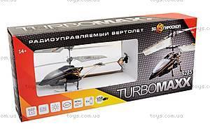 Вертолет Turbomax, 9285, отзывы
