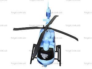 Игрушечный вертолет «Камуфляж», CM8898-3, купить