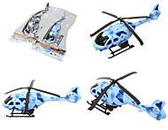 Игрушечный вертолет «Камуфляж», CM8898-3, отзывы