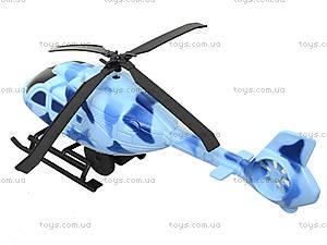 Игрушечный вертолет «Камуфляж», CM8898-3, цена