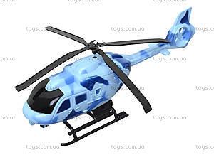 Игрушечный вертолет «Камуфляж», CM8898-3, детские игрушки