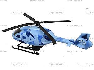 Игрушечный вертолет «Камуфляж», CM8898-3, магазин игрушек