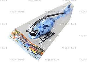 Игрушечный вертолет «Камуфляж», CM8898-3, toys