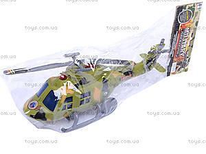 Вертолет военный, 1828-55D, отзывы