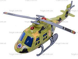Вертолет военный, 1828-55D