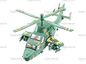 Инерционный вертолет «Военный», 011-3, купить