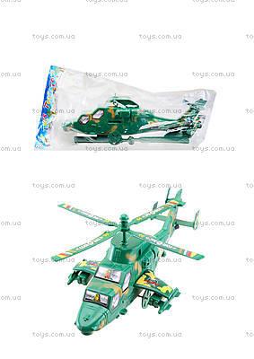 Инерционный вертолет «Военный», 011-3
