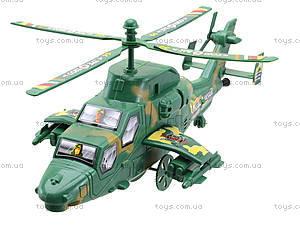 Инерционный вертолет «Военный», 011-3, цена