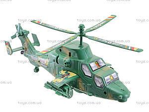 Инерционный вертолет «Военный», 011-3, игрушки