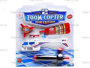 Игрушка с запуском «Вертолет Zoom Copter», 898С-20, купить