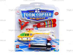 Игрушка с запуском «Вертолет Zoom Copter», 898С-20, фото