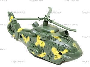 Вертолет заводной с пульками, 228, магазин игрушек