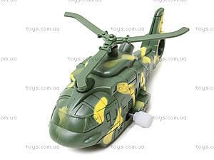 Вертолет заводной с пульками, 228