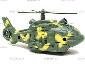 Вертолет заводной с пульками, 228, toys