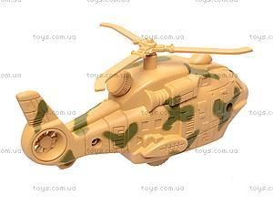 Вертолет заводной с пульками, 228, купить