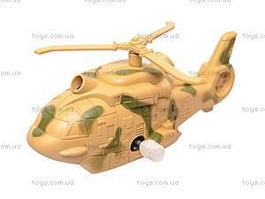 Вертолет заводной с пульками, 228, цена