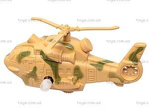 Вертолет заводной с пульками, 228, игрушки