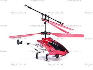 Вертолетик на управлении, P715, купить