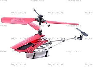 Вертолетик на управлении, P715, отзывы