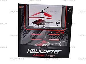 Вертолетик на управлении, P715, игрушки
