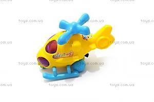 Детская инерционная игрушка «Вертолет», DM8897-2