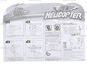 Детская игрушка «Вертолет с запуском», 2328A9A, фото