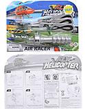 Детская игрушка «Вертолет с запуском», 2328A9A, магазин игрушек