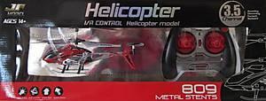 Вертолёт на радиоуправлении «Геликоптер», 809
