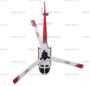 Вертолёт 3D микро WL Toys V931 FBL, бесколлекторный, WL-V931r, отзывы