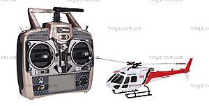 Вертолёт 3D микро WL Toys V931 FBL, бесколлекторный, WL-V931r