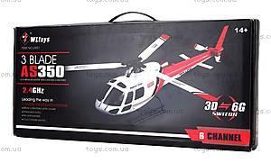 Вертолёт 3D микро WL Toys V931 FBL, бесколлекторный, WL-V931r, цена