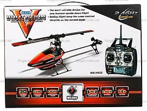 Вертолёт 3D на радиоуправлении, оранжевый, WL-V922o, игрушки