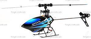 Вертолёт 3D на радиоуправлении, синий, WL-V922b