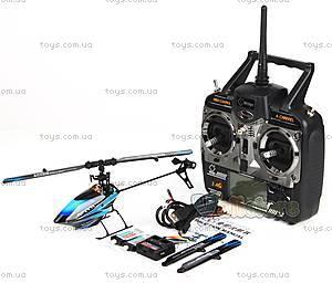 Вертолёт 3D на радиоуправлении, синий, WL-V922b, отзывы