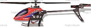 Большой вертолёт на радиоуправлении Fei Lun, бесфлайбарный, FL-FX071C, отзывы