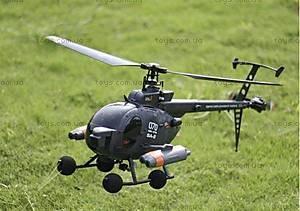 Большой вертолёт на радиоуправлении Fei Lun MD-500, FL-FX070C, игрушки