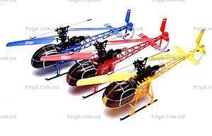 Большой радиоуправляемый вертолёт WL Toys V913 Lama, желтый, WL-V915y, купить