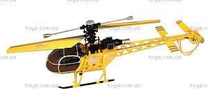Большой радиоуправляемый вертолёт WL Toys V913 Lama, желтый, WL-V915y, фото