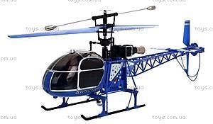 Большой вертолёт WL Toys V913 Lama, синий, WL-V915b