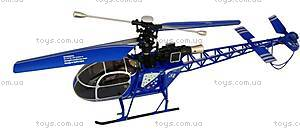 Большой вертолёт WL Toys V913 Lama, синий, WL-V915b, купить
