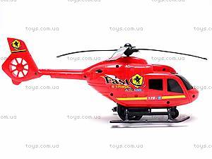 Вертолёт детский инерционный, 2 вида, 678, купить